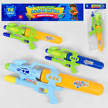 """Водный пистолет ТК 00402 (48) """"TK Group"""", с накачкой, 3 цвета, в кульке"""