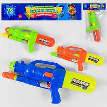 """Водный пистолет ТК 11704 (72/2) """"TK Group"""", с накачкой, 3 цвета, в кульке"""