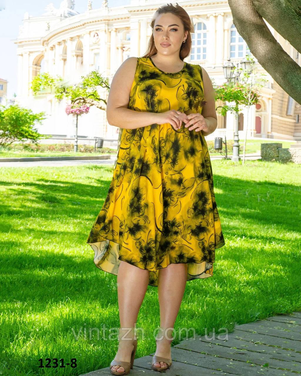 Сочный нарядный сарафан летний размеры 52-56