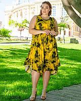 Сочный нарядный сарафан летний размеры 52-56, фото 1