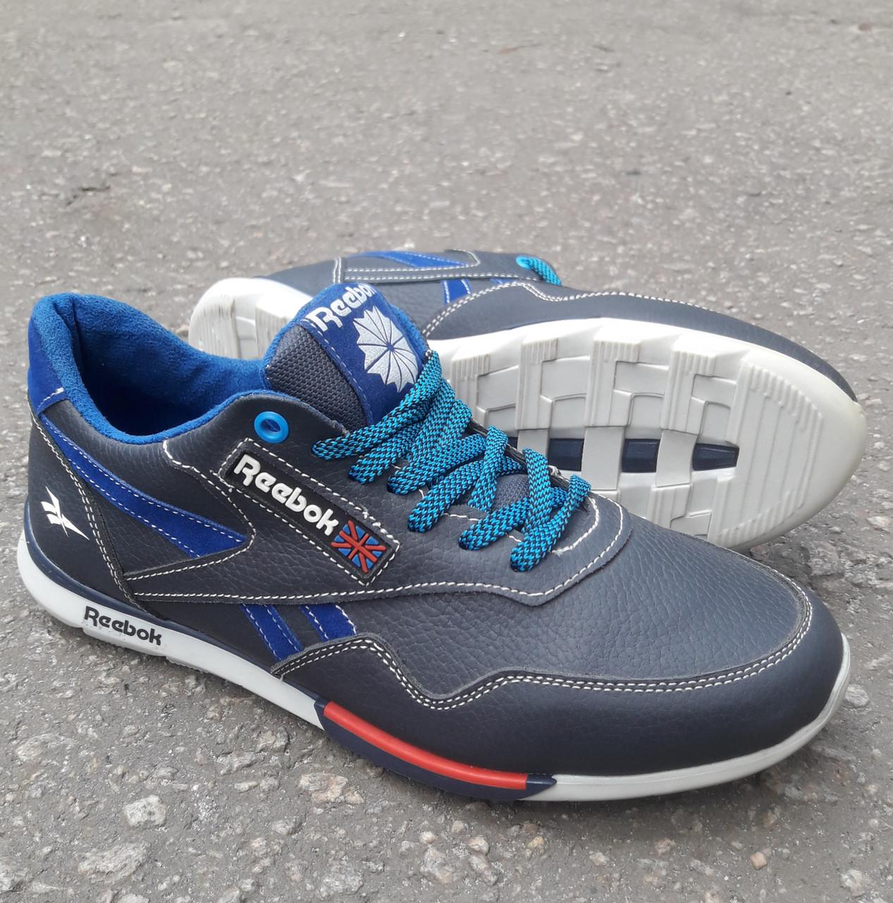 Кросівки Adidas р. 41 шкіра Харків темно-сині