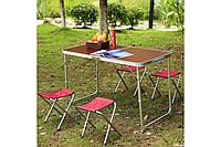 Стіл туристичний алюмінієвий складний + 4 крісла коричневий, фото 1