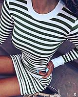 Женское красивое приталенное платье в полоску короткое, Мини платье с длинным рукавом зеленое, чёрное, беж