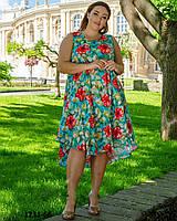 Удобный красивый сарафан размеры 52-56, фото 1