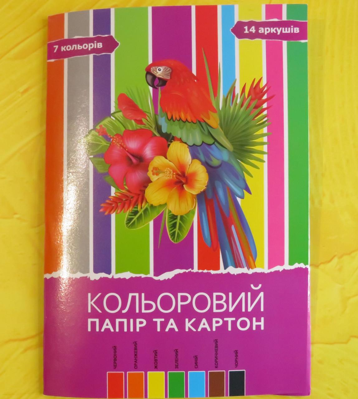 Цветной картон и бумага А4 14 листов в конверте