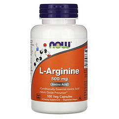 NOW Foods L-Arginine 500 mg, L-Аргінін (100 капс.)