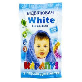 Кисневий відбілювач для дитячої білизни Карапуз White 500 гр (4820049381580)