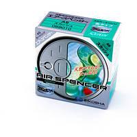 Меловый Ароматизатор Eikosha Air Spencer | Squash - Свежесть A-9