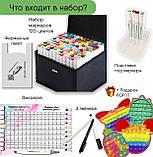 Набор двусторонних маркеров Touch Smooth для рисования и скетчинга 120 шт + ПОП ИТ, фото 2