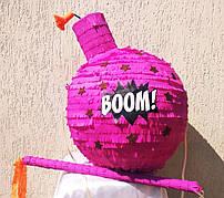 Пиньята Бомба Boom