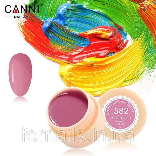 Гель-фарба Canni №582 (лілово-рожева) 5 мл