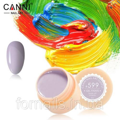 Гель-краска Canni №599 (светло-серая) 5 мл