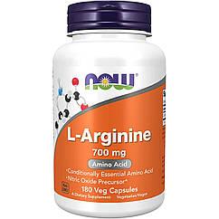 NOW Foods L-Arginine 700 mg, L-Аргінін (180 кап)
