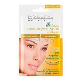 """Маска Eve з жовтою глиною Активна регенерація """"Vital-Skin"""" 7мл (5907609343079)"""