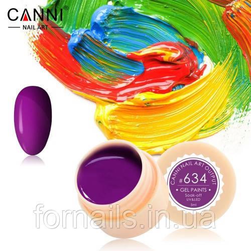 Гель-краска Canni №634 (темно-пурпурная) 5 мл