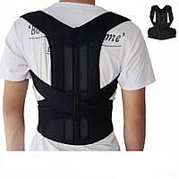 Ортопедичний корсет коректор для спини Back Pain Help Support Belt корсет для корекції постави (Розмір XXL)