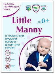 Пральний порошок Little Manny 1,2 кг Дитячий (4820138320445)