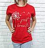 Річна жіноча футболка з кульбабою 42-46 (в кольорах), фото 2