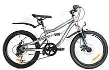 Велосипед Crosser Legion 20 дюйма 12 рама
