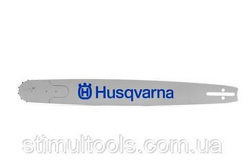 "Шина Husqvarna 18"" ,3/8 68 1,5"