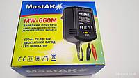 Зарядное устройство MastAK MW-660M для зарядки свинцово-кислотных батарей с напряжением 2В, 6В, 12В