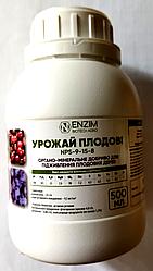 Органо-минеральное удобрение Урожай для плодовых деревьев 0,5л ENZIM