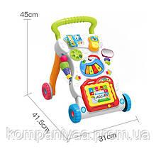 Дитяча інтерактивна каталка з ігровим центром UA0801 з досточкой для малювання (Світло-зелений)