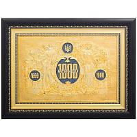 Оригінальний подарунок '1000 карбованців'