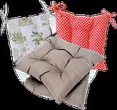Подушка на стілець із зав'язками