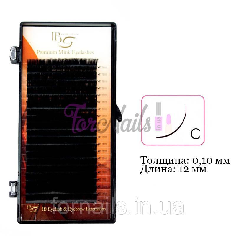 Вії I-Beauty на стрічці C 0.10 мм, 12 мм