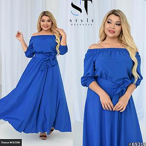 Роскошное вечернее платье Размеры: 48-52, 54-58, 60-64