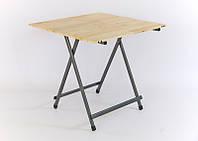 Стол складной деревянная столешница