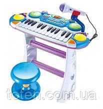 Детское пианино-синтезатор 7235 на ножках со стульчиком и микрофоном. 24 клавиши (2 октавы), Синий