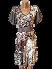 """Платье женское """"Валентина"""" хлопок стрейч р.42,44. От 4шт по 44грн, фото 8"""