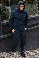 Мужской костюм синий демисезонный SIntruder. Куртка мужская синяя, штаны утепленные