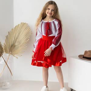 Шаровары, юбки
