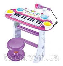 Детское пианино-синтезатор 7235 на ножках со стульчиком и микрофоном. 24 клавиши (2 октавы), Розовый
