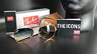 Очки Ray Ban 3025 Aviator солнцезащитные женские мужские солнцезащитные очки, очки от солнца рей бен унисекс