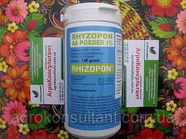 Препарат Ризопон 1 %, 150 г — укорінювач для живців, саджанців ягідних, овочевих, квітів, хвойних культур