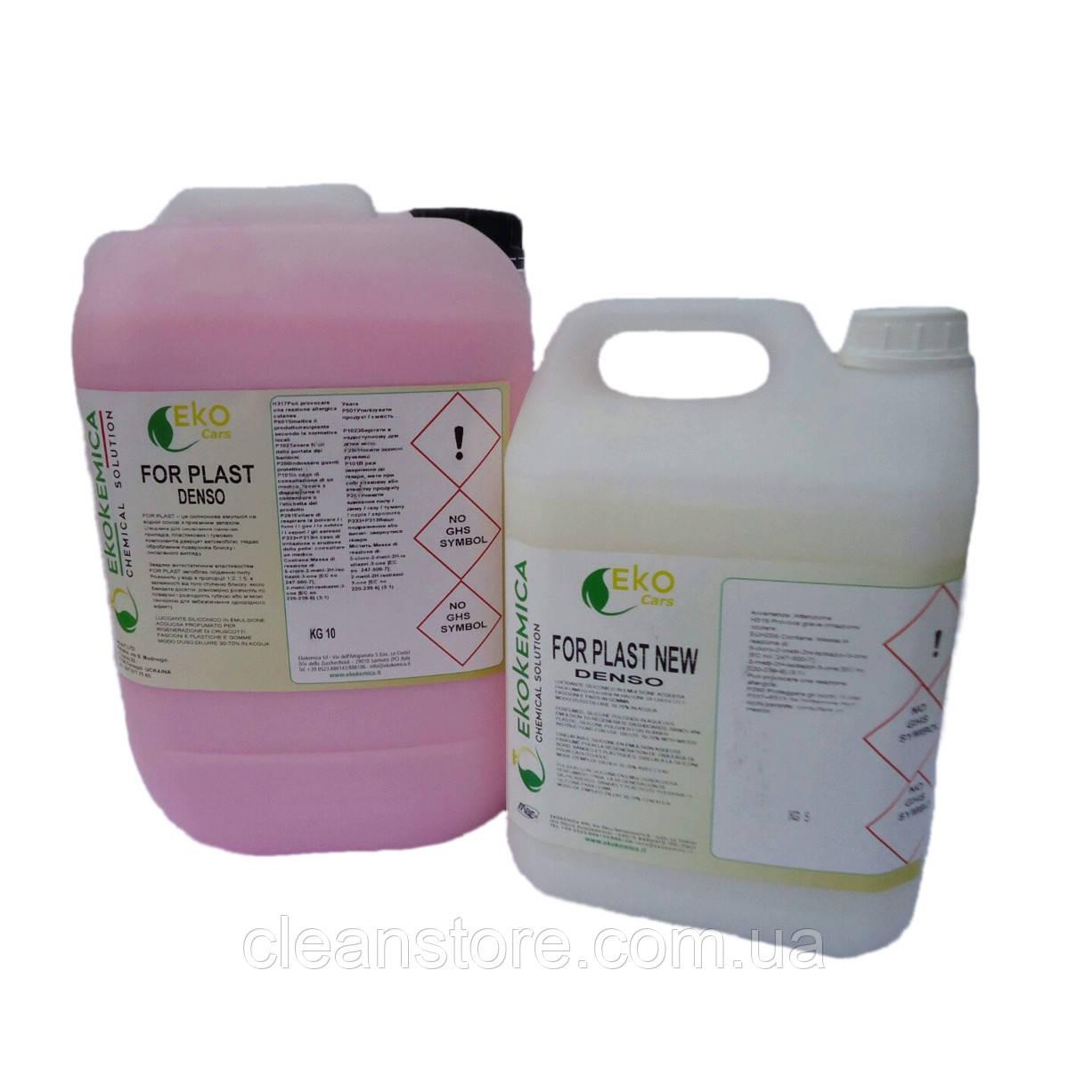 Поліроль для пластиковий деталей EKOKEMICA FOR PLAST DENSO+ROSA, Каністра 10 кг
