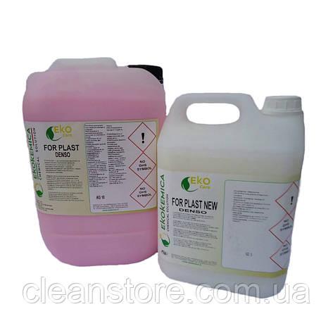 Поліроль для пластиковий деталей EKOKEMICA FOR PLAST DENSO+ROSA, Каністра 10 кг, фото 2
