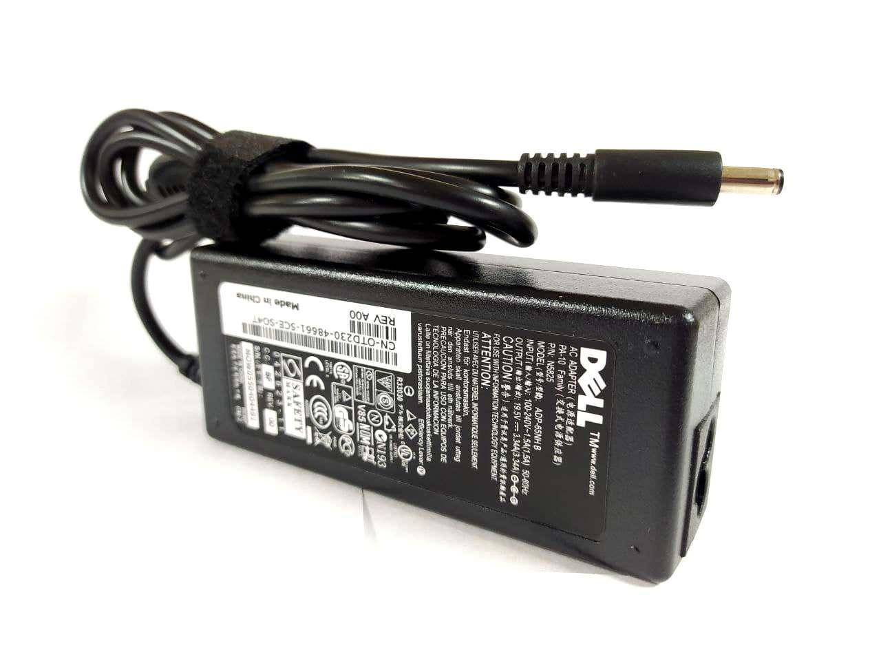 Блок питания к ноутбуку Dell Inspiron 15 7568 65W 19.5V 3.34A 4.5*3.0mm