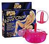 Надувна подушка з вібратором Silvia Saint Love Chair