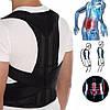 Бандаж для выравнивания спины Back Pain Help Support Belt ортопедический корректор (Размер XXXL) (NV)