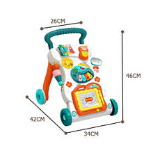 Дитяча інтерактивна каталка з ігровим центром UA0801 з досточкой для малювання (Бірюзовий)
