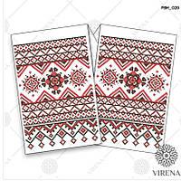 Рвм 020 весільний Рушник малий  для вишивки бісером