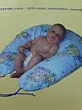 Подушка для вагітних і для годування дитини ТМ Katinka, фото 4