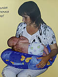 Подушка для вагітних і для годування дитини ТМ Katinka, фото 3