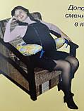 Подушка для вагітних і для годування дитини ТМ Katinka, фото 2