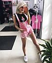 Женский джинсовый комбинезон в розовом цвете, фото 4